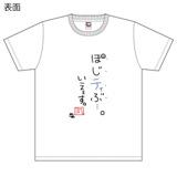 SKE48 生誕記念Tシャツ&生写真セット 2015年11月度 髙寺沙菜