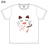 SKE48 生誕記念Tシャツ&生写真セット 2015年12月度 山内鈴蘭
