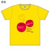 SKE48 生誕記念Tシャツ&生写真セット 2015年12月度 小畑優奈