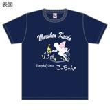 SKE48 生誕記念Tシャツ&生写真セット 2015年12月度 白井琴望