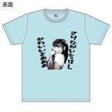 SKE48 生誕記念Tシャツ&生写真セット 2016年1月度 惣田紗莉渚