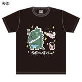 SKE48 生誕記念Tシャツ&生写真セット 2016年1月度 松村香織