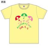 SKE48 生誕記念Tシャツ&生写真セット 2016年3月度 杉山愛佳