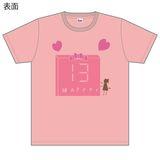 SKE48 生誕記念Tシャツ&生写真セット 2016年3月度 片岡成美