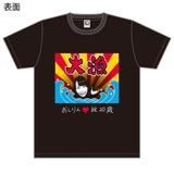 SKE48 生誕記念Tシャツ&生写真セット 2016年4月度 青木詩織