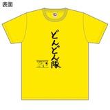 SKE48 生誕記念Tシャツ&生写真セット 2016年4月度 福士奈央