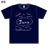 SKE48 生誕記念Tシャツ&生写真セット 2016年5月度 山田樹奈