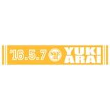 SKE48 生誕記念マフラータオル 2016年5月度 荒井優希