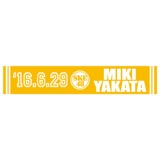 SKE48 生誕記念マフラータオル 2016年6月度 矢方美紀