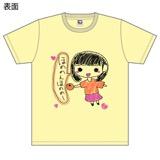 SKE48 生誕記念Tシャツ&生写真セット 2016年10月度 相川暖花