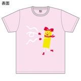 SKE48 生誕記念Tシャツ&生写真セット 2016年11月度 町音葉