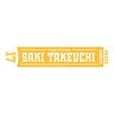 SKE48 生誕記念マフラータオル 2016年11月度 竹内彩姫