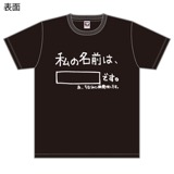 SKE48 生誕記念Tシャツ&生写真セット 2016年12月度 山内鈴蘭