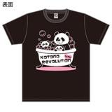 SKE48 生誕記念Tシャツ&生写真セット 2016年12月度 白井琴望