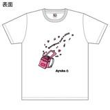 SKE48 生誕記念Tシャツ&生写真セット 2017年1月度 上村亜柚香