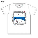 SKE48 生誕記念Tシャツ&生写真セット 2017年2月度 坂本真凛