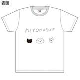 SKE48 生誕記念Tシャツ&生写真セット 2017年2月度 野村実代