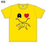 SKE48 生誕記念Tシャツ&生写真セット 2017年3月度 杉山愛佳