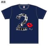 SKE48 生誕記念Tシャツ&生写真セット 2017年3月度 松井珠理奈