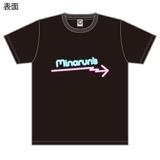 SKE48 生誕記念Tシャツ&生写真セット 2017年4月度 大場美奈