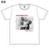 SKE48 生誕記念Tシャツ&生写真セット 2017年4月度 日高優月