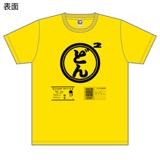 SKE48 生誕記念Tシャツ&生写真セット 2017年4月度 福士奈央