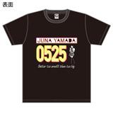 SKE48 生誕記念Tシャツ&生写真セット 2017年5月度 山田樹奈