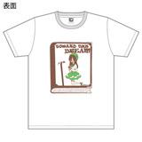 SKE48 生誕記念Tシャツ&生写真セット 2017年5月度 石川咲姫