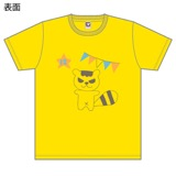 SKE48 生誕記念Tシャツ&生写真セット 2017年6月度 倉島杏実