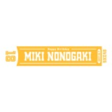 SKE48 生誕記念マフラータオル 2017年10月度 野々垣美希