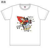 【9月21日(木)以降順次お届け】SKE48 生誕記念Tシャツ 2015年11月度 大矢真那
