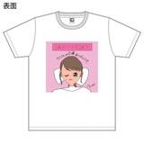 SKE48 生誕記念Tシャツ&生写真セット 2017年11月度 大矢真那