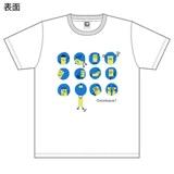 SKE48 生誕記念Tシャツ&生写真セット 2017年11月度 町音葉
