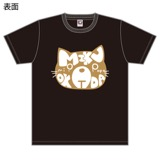 SKE48 生誕記念Tシャツ&生写真セット 2017年11月度 岡田美紅