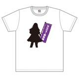 SKE48 生誕記念Tシャツ&生写真セット 2018年2月度 一色嶺奈