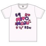 SKE48 生誕記念Tシャツ&生写真セット 2018年2月度 野村実代