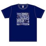 SKE48 生誕記念Tシャツ&生写真セット 2018年2月度 坂本真凛