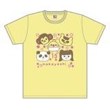 SKE48 生誕記念Tシャツ&生写真セット 2018年6月度 倉島杏実