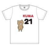 SKE48 生誕記念Tシャツ&生写真セット 2018年8月度 熊崎晴香