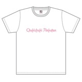 SKE48 生誕記念Tシャツ&生写真セット 2018年10月度 大芝りんか