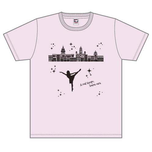 SKE48 生誕記念Tシャツ&生写真セット 2018年10月度 須田亜香里
