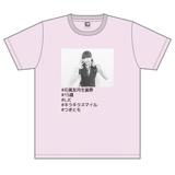 SKE48 生誕記念Tシャツ&生写真セット 2018年10月度 石黒友月