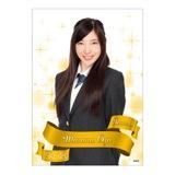 SKE48 2013年12月個別グッズ 「クリアポスター」 大矢真那