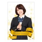 SKE48 2013年12月個別グッズ 「クリアポスター」 矢方美紀