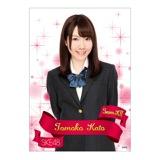 SKE48 2013年12月個別グッズ 「クリアポスター」 加藤智子