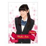 SKE48 2013年12月個別グッズ 「クリアポスター」 佐藤実絵子