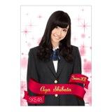 SKE48 2013年12月個別グッズ 「クリアポスター」 柴田阿弥