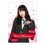 SKE48 2013年12月個別グッズ 「クリアポスター」 高柳明音