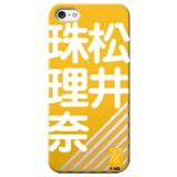 SKE48 net shop限定 個別スマートフォンケース ネームVer. 松井珠理奈