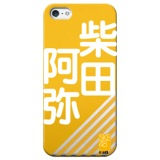 SKE48 net shop限定 個別スマートフォンケース ネームVer. 柴田阿弥